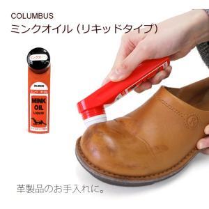 ※注意※ ・こちらの商品は、航空便が不可の為、<b>北海道・沖縄</b>に発...
