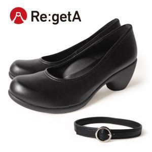 リゲッタ Re:getA R-1805 ベルト付き2wayプレーンパンプス|altolibro