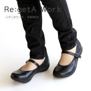 リゲッタ Re:getA Work RW-0025 ベルト付きローヒールパンプス