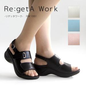 リゲッタ Re:getA Work RW-1001 バックベルト付きローリングサンダル|altolibro
