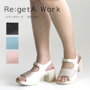 リゲッタ Re:getA Work RW-1002 バックベルト付きローリングヒールサンダル|altolibro