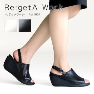 リゲッタ Re:getA Work RW-1004 オープントゥウェッジサンダル|altolibro