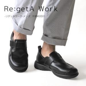 Re:getA Work -リゲッタワーク- RW-M0001 軽量ベルト付きシューズ/メンズシュー...