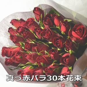 赤バラの花束 赤バラ30本のブーケ
