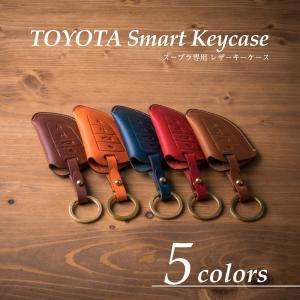(ギフト可) トヨタ TOYOTA キーケース キーカバー BUTTEROレザー ヌメ革 TOYOTA01 altporte
