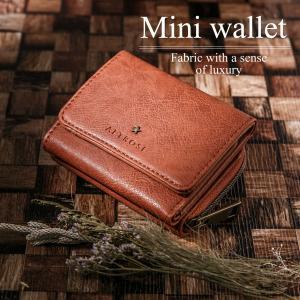 三つ折り財布 レディース お札入れ コインケース ミニバッグ 小さい 大人 かわいい シンプル レザ...