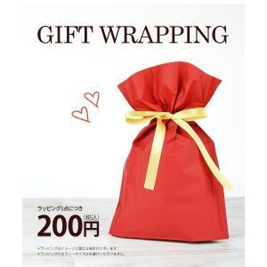 有料ギフトラッピング クリスマス Xmas 敬老の日 母の日 記念日 誕生日 包装 レディース メン...