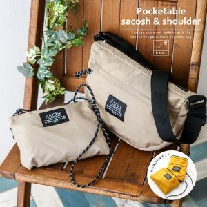 撥水加工&折りたたみ&2個セットが嬉しいオトク感満載バッグ♪ 商品名:ポケッタブルショルダーバッグ ...