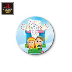 Happy Children's Day  子供の日 シール 350枚入り サイズ37×37mm kodomonohi5110|alucia