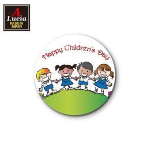 Happy Children's Day  子供の日 シール 350枚入り サイズ37×37mm kodomonohi5112|alucia