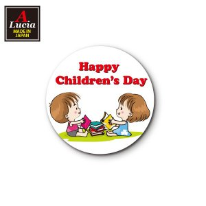Happy Children's Day  子供の日 シール 350枚入り サイズ37×37mm kodomonohi5113|alucia