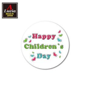 Happy Children's Day  子供の日 シール 350枚入り サイズ37×37mm kodomonohi5115|alucia