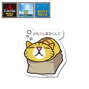 みたらしネコだんご スヤスヤ ステッカー シール mikako105|alucia