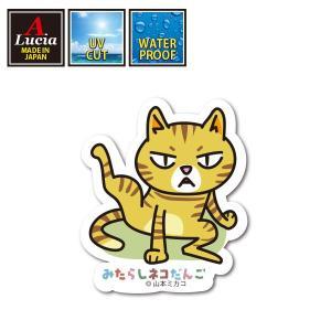 みたらしネコだんご 足かき ステッカー シール mikako107|alucia