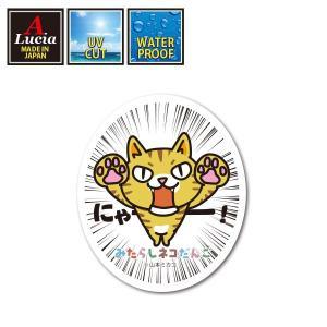 みたらしネコだんご にゃー ステッカー シール mikako110|alucia