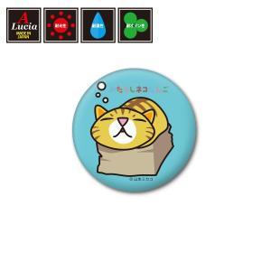 みたらしネコだんご 32mm スヤスヤ 缶バッジマグネットタイプ mikako205|alucia