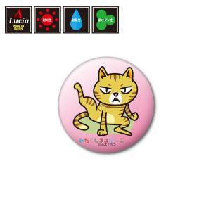みたらしネコだんご 32mm 足かき 缶バッジマグネットタイプ mikako207|alucia