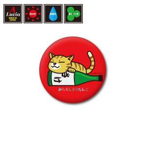 みたらしネコだんご 32mm 酒 缶バッジマグネットタイプ mikako211|alucia