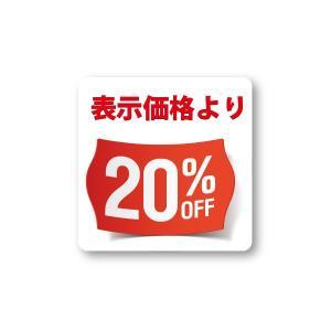 表示価格より20%OFF シール 350枚入り サイズ37×37mm off6413|alucia