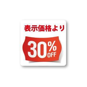 表示価格より30%OFF シール 350枚入り サイズ37×37mm off6414|alucia