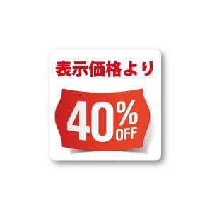 表示価格より40%OFF シール 350枚入り サイズ37×37mm off6415|alucia