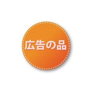 広告の品 シール 350枚入り サイズ37×37mm sale1533 alucia
