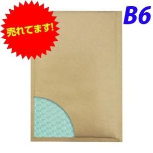 あんしん封筒 セフティライト 茶色 B6サイズ 1枚(両面テープ付) クッション封筒|alude