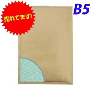あんしん封筒 セフティライト 茶色 B5サイズ 1枚(両面テープ付) クッション封筒|alude
