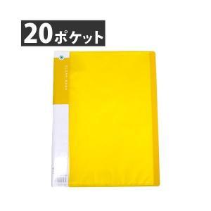 『発売記念セール』 GRATES クリアブック 固定式 A4タテ 20ポケット ビタミンオレンジ|alude