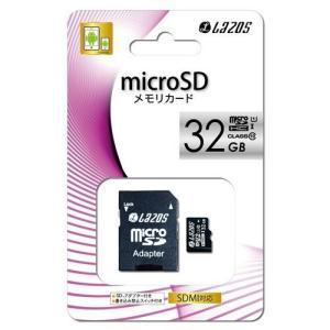 『売切れ御免』 Lazos microSDHCメモリーカード 32GB UHS-I CLASS10 L-32MS10-U1|alude