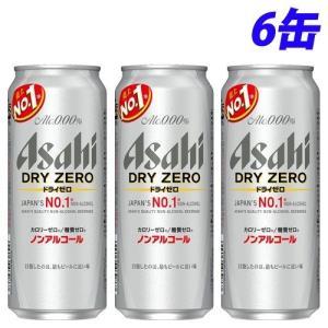アサヒ ドライゼロ 500ml×6缶|alude