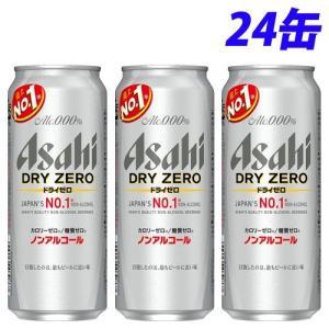 アサヒ ドライゼロ 500ml×24缶|alude