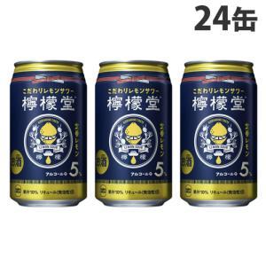 コカ・コーラ 檸檬堂 定番レモン 5% 350ml×24缶 alude