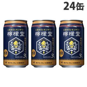 コカ・コーラ 檸檬堂 はちみつレモン 3% 350ml×24缶 alude