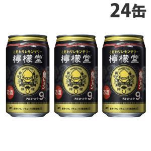 コカ・コーラ 檸檬堂 鬼レモン 9% 350ml×24缶 alude