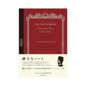 『売切れ御免』 アピカ プレミアムCDノート A5 方眼罫 CDS90S|alude