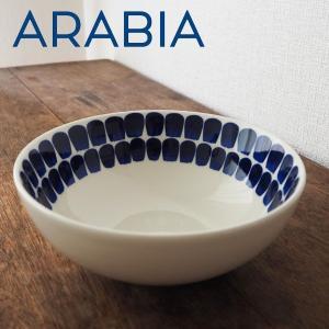 ARABIA アラビア 24h Tuokio トゥオキオ コバルトブルー ボウル ディーププレート 18cm お皿 皿 alude