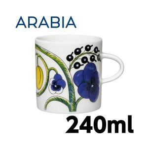 ARABIA アラビア Paratiisi Yellow イエロー パラティッシ マグカップ 240ml alude