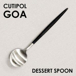 Cutipol クチポール GOA Black ゴア ブラック デザートスプーン|alude