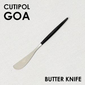 Cutipol クチポール GOA Black ゴア ブラック バターナイフ|alude