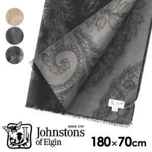 『売切れ御免』『売切れ御免』JOHNSTONS ジョンストンズ カシミア ストール 大判 ペイズリー 180×70cm WA001211|alude