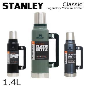 STANLEY スタンレー Classic Legendary Vacuum Bottle クラシック 真空ボトル 1.4L 1.5QT alude