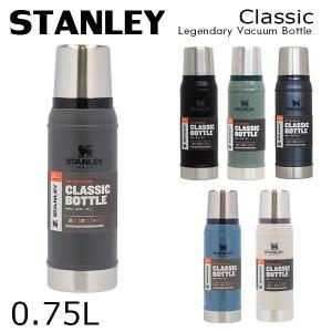 STANLEY スタンレー Classic Legendary Vacuum Bottle クラシック 真空ボトル 0.75L 25oz alude