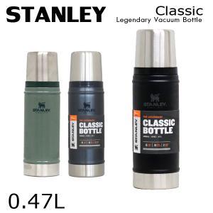 STANLEY スタンレー Classic Legendary Vacuum Bottle クラシック 真空ボトル 0.47L 16oz 水筒 alude