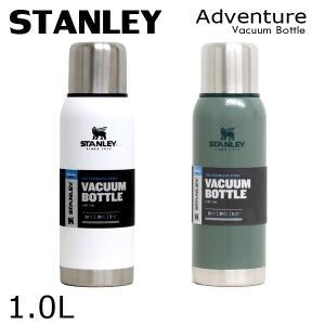STANLEY スタンレー Adventure Vacuum Bottle アドベンチャー 真空ボトル 1.0L 1.1QT 水筒 alude