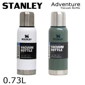 STANLEY スタンレー Adventure Vacuum Bottle アドベンチャー 真空ボトル 0.73L 25oz 水筒 alude