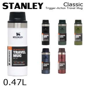 STANLEY スタンレー Classic Trigger-Action Travel Mug クラシック 真空ワンハンドマグ 0.47L 16oz alude