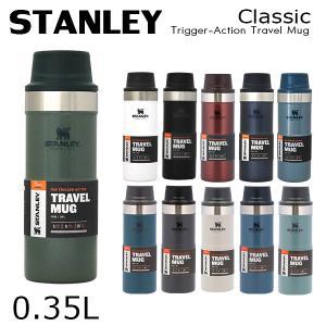 STANLEY スタンレー Classic Trigger-Action Travel Mug クラシック 真空ワンハンドマグ 0.35L 12oz alude