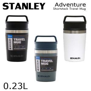 STANLEY スタンレー Adventure Shortstack Travel Mug アドベンチャー 真空マグ 0.23L 8oz alude