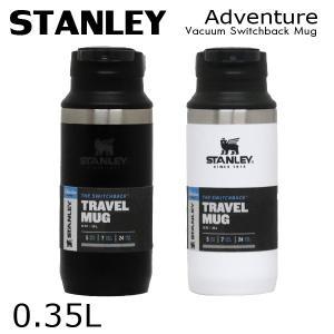 STANLEY スタンレー Adventure Vacuum Switchback Mug 真空スイッチバック 0.35L 12oz alude